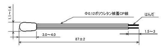 proimages/b401-1/14-1.jpg