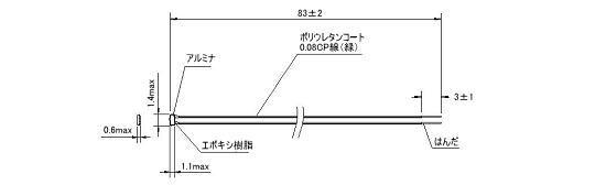 电路 电路图 电子 设计图 原理图 540_168
