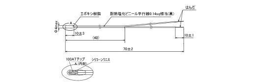 proimages/b408/H.jpg