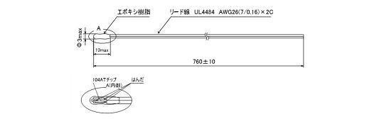 proimages/b408/I.jpg
